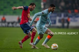 Ruben Loftus-Cheek (R) in action during the UEFA Europa League Group L match between MOL Vidi FC and Chelsea FC at Groupama stadium on Dec 13, 2018 in Budapest, Hungary.